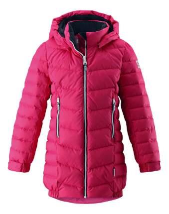 Куртка Reima пуховая для девочки Juuri малиновая 146 размер