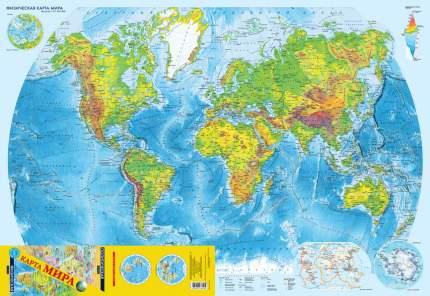 Книга Карта мира, Политическая и физическая
