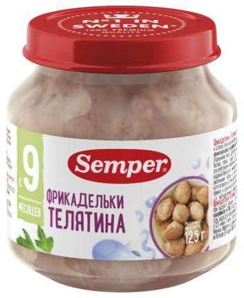 Пюре мясное Semper Фрикадельки Телятина с 9 мес. 125 г