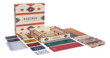 Семейная настольная игра Cosmodrome Games Индейцы