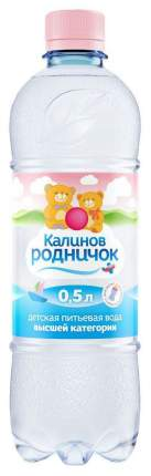 Вода Калинов Родник Родничок 0,5 л