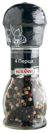 Приправа  4 перца  Kotanyi мельница 35 г