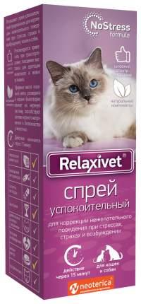 Спрей для домашних животных Relaxivet 50