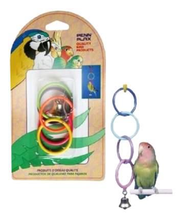 Кольца для птиц Penn-Plax, пластик, 12см 15007