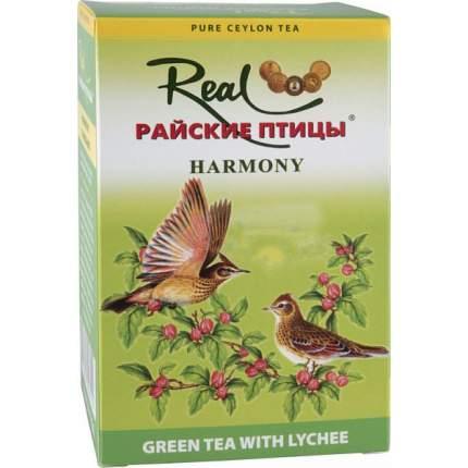 Чай зеленый Real райские птицы гармония с личи 100 г