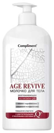 Молочко для тела Compliment Age Revive 400 мл