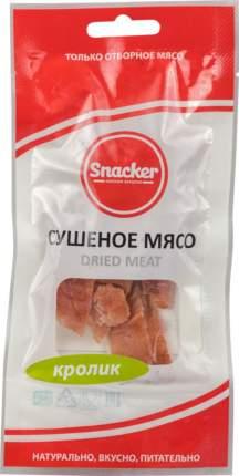 Сушеное мясо Snacker кролик 50 г