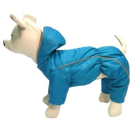 Комбинезон для собак OSSO Fashion размер M унисекс, голубой, длина спины 30 см