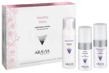 Набор для ухода за лицом Aravia professional Здоровое сияние