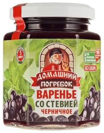 Варенье Домашний Погребок со стевией черничное 200 г