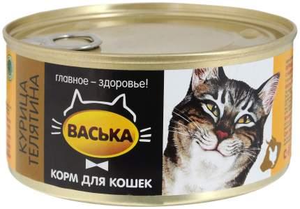 Консервы для кошек Васька, курица, телятина, 30шт, 325г