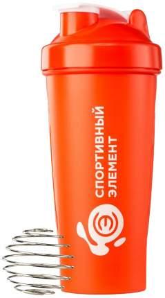 Шейкер Спортивный элемент Гранат 1 кам. 600 мл гранатовый
