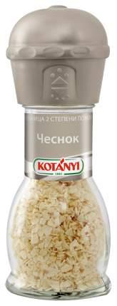 Приправа  Kotanyi  мельница чеснок 48 г