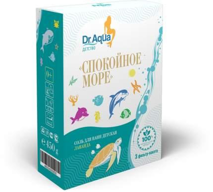 Соль для ванн детская Лаванда 'Спокойное море' Dr. Aqua 450 гр