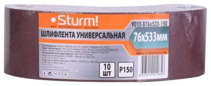 Лента шлифовальная для ленточных шлифмашин Sturm! 9010-B76x533-150