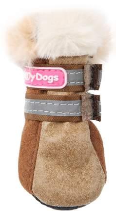 Сапоги для собак FOR MY DOGS, коричневые, FMD642-2019 Bg 0