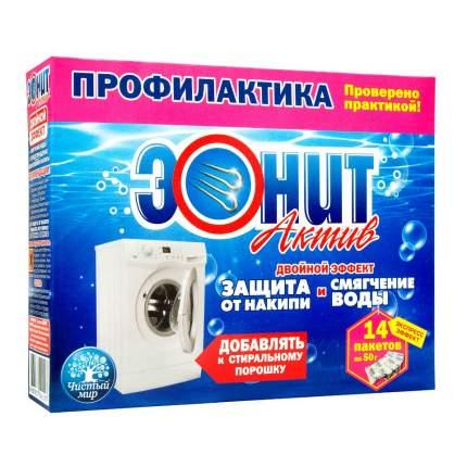 Средство для очистки стиральных машин «ЭОНИТ» Актив» 700 гр.