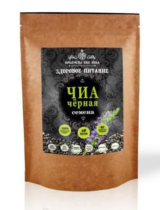 Чиа черная, семена, 400 гр, Продукты XXII века