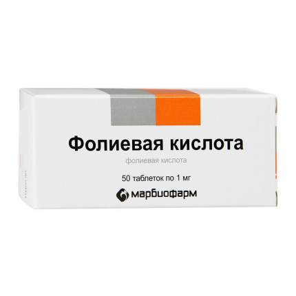 Фолиевая кислота таблетки 1 мг 50 шт.