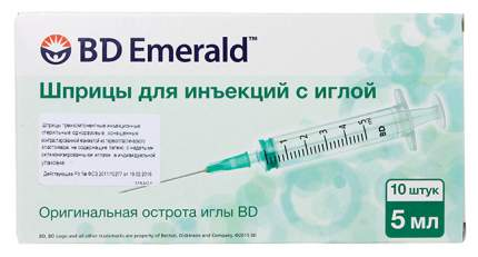 Шприц BD Emerald 3-х компонентный 5 мл зеленый 0,8 х 40 мм 10 шт.