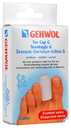 Гель-колпачки Gehwol Toe Cap G Medium