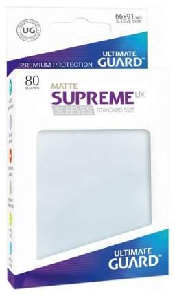 Протекторы Ultimate Guard матовые Frosted Supreme UX Sleeves Standard Size Matte Frosted