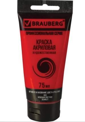 Акриловая краска Brauberg красный светлый 75 мл