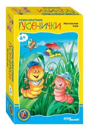 Дорожная игра Step Puzzle Разноцветные гусенички