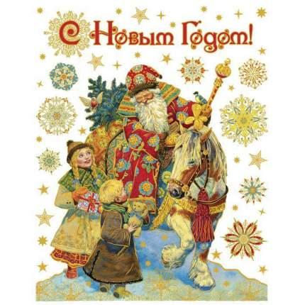 Наклейки новогодние Феникс Present Дед Мороз и дети 30x38 см