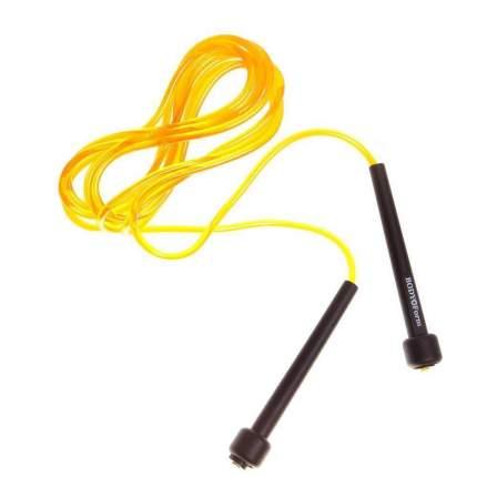Скакалка гимнастическая Body Form BF-JR06 280 см black/orange