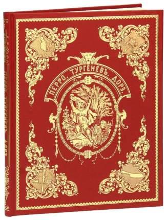 Книга Снег. Волшебные сказки Перро