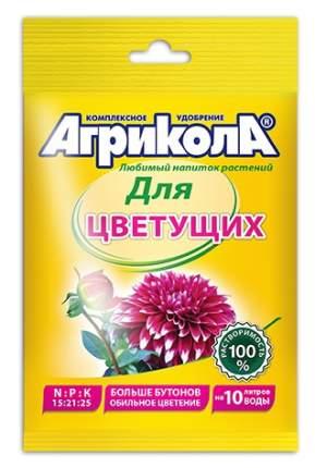 Агрикола для цветущих растений Грин Бэлт, 25 г