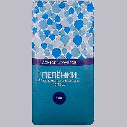 Пеленка для взрослых PL Экстра 60 х 90 см 5 шт.