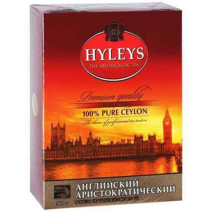 Чай черный  Hyleys английский аристократический байховый крупнолистовой 500 г