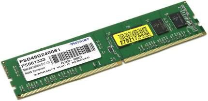 Оперативная память Patriot PSD48G240081