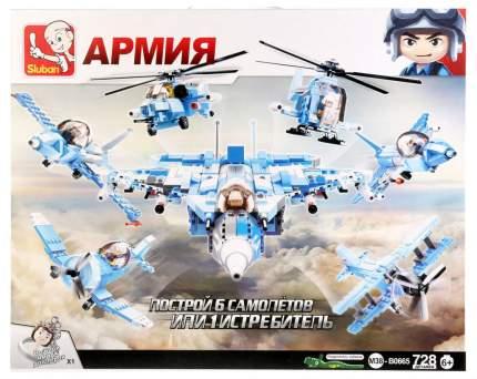 Конструктор пластиковый Sluban Военный самолет 6 в1 M38-B0665