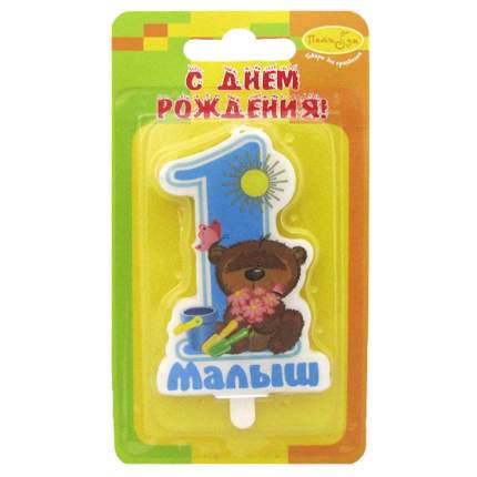 Свечи Maoming цифры для торта: 1 Малыш голубая 9 см