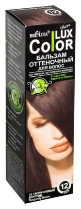 Краска для волос Белита Color Lux 12 Коричневый Бургунд 100 мл