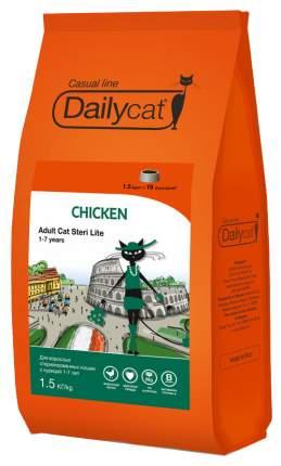 Сухой корм для кошек Dailycat Casual Line Steri Lite, для стерилизованных, курица, 1,5кг