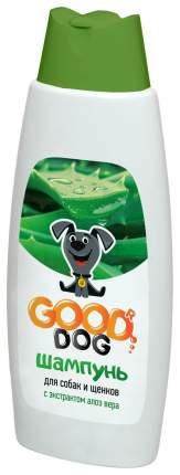 Шампунь для собак и щенков GOOD DOG универсальный, с ароматом алоэ вера, 250 мл