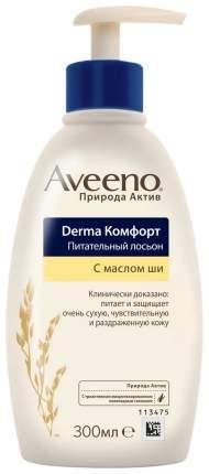 Лосьон для тела Aveeno Derma Комфорт Питательный 300 мл