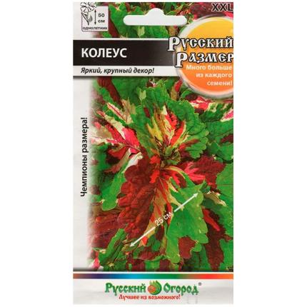 Семена цветов Русский огород 54294 Колеус  4 шт.