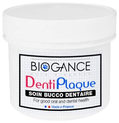 Натуральное био-средство для здоровья полости рта Biogance Dentiplaque Oral Care 100 г