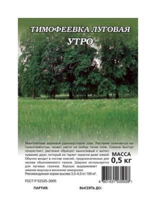 Семена Тимофеевка луговая Утро, 0,5 кг Гавриш