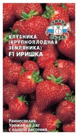 Семена Земляника ремонтантная Иришка F1, 0,09 г СеДеК