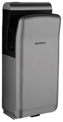 Сушка для рук Neoclima NHD-2000 Серый