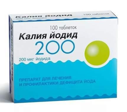 Калия йодид таблетки 200 мкг 100 шт.