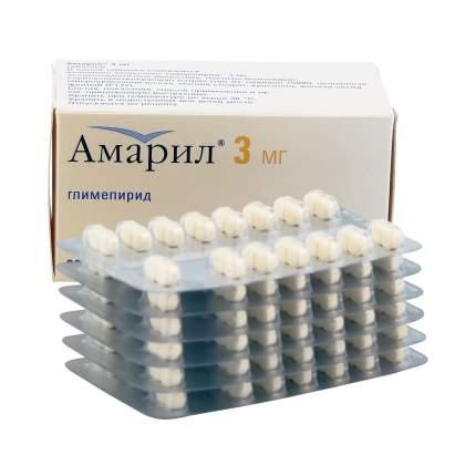 Амарил таблетки 3 мг 90 шт.