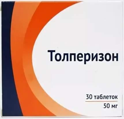 Толперизон таблетки, покрытые пленочной оболочкой 50 мг 30 шт.