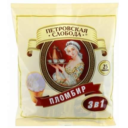 Кофейный напиток растворимый Петровская Слобода пломбир 3в1 18 г 25 штук